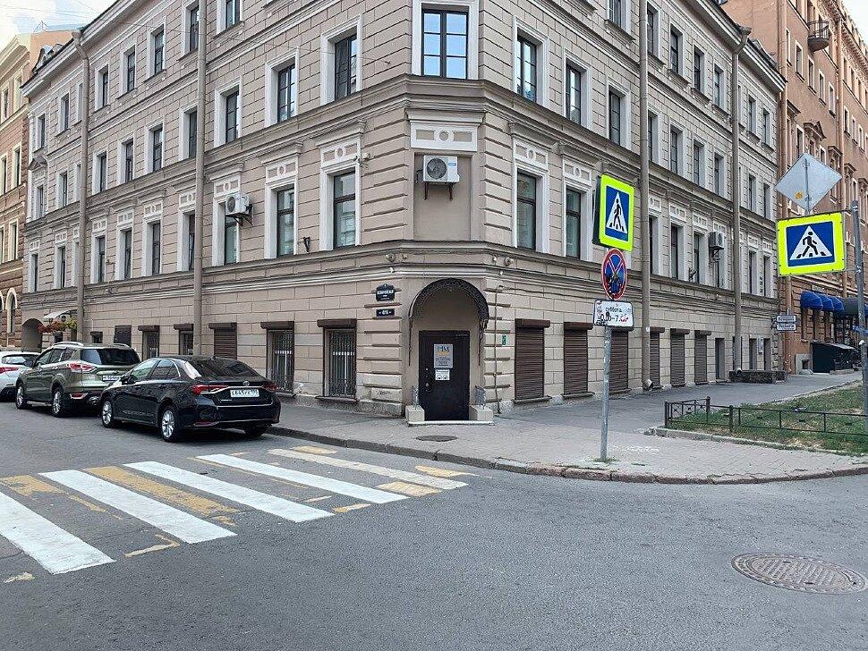 Вход в магазин Химмаг-СПб